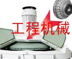 立轴行星式搅拌机