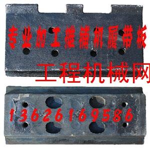 福格勒S1300-3摊铺机履带板做工精细完美无缺